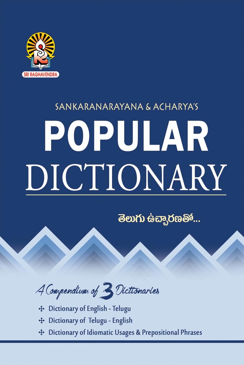 Popular Dictionary (English - English -Telugu )
